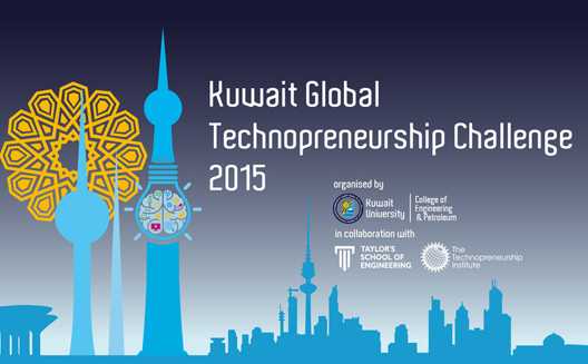 Kuwait Global Technopreneurship Challenge 2015