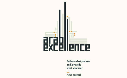 Arab Excellence - Believe what you see and lay aside what you hear