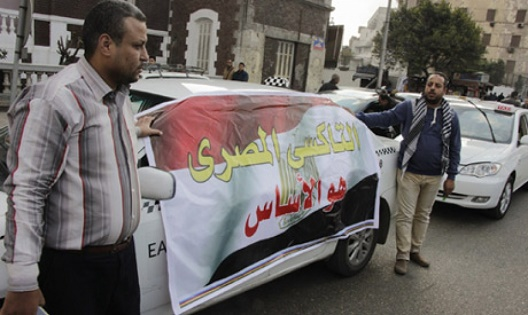 Uber Cars List Egypt >> Wamda