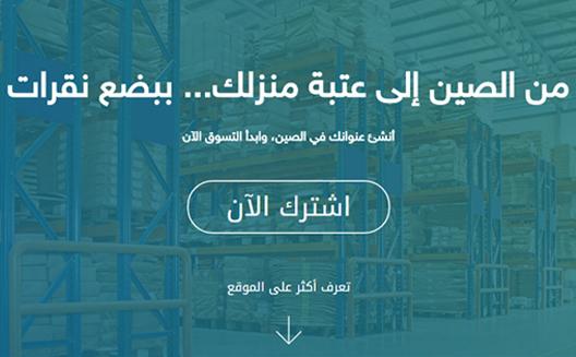 MyCN homepage