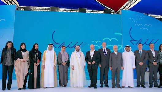 Panelists and speakers with HH Sultan Al Qasimi