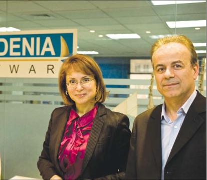Doha Adbelkhaleq and Nael Salah