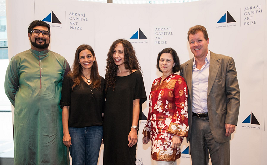 Abraj Capital Art Prize