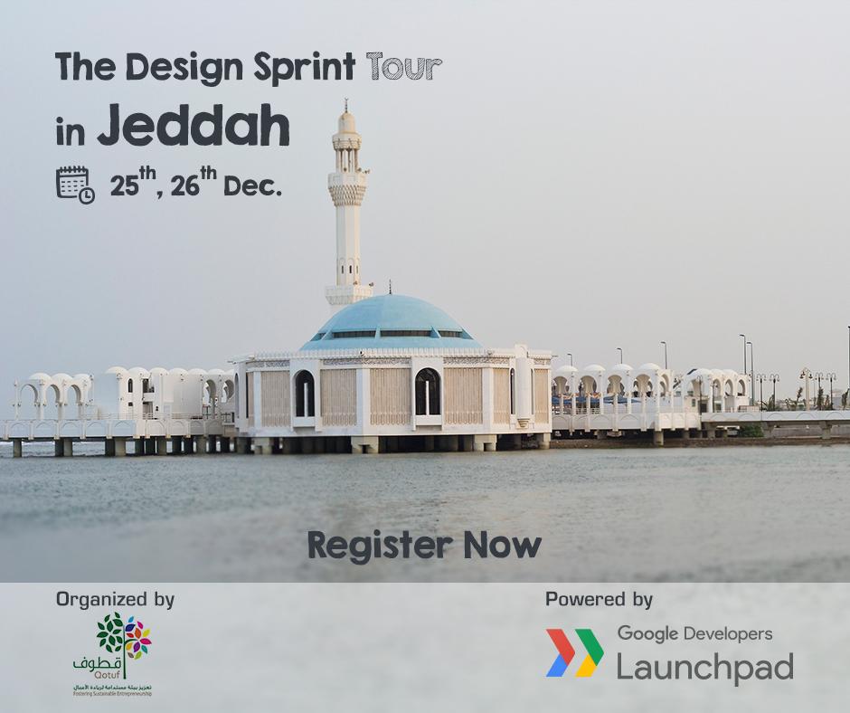 Jeddah Google Sprint tour