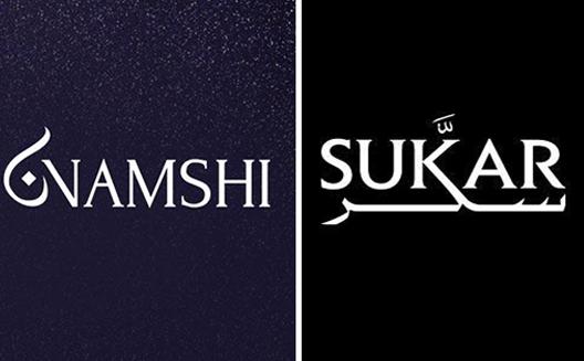 Sukar Namshi