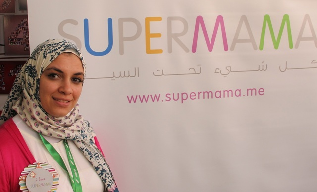 Yasmine el Mehairy