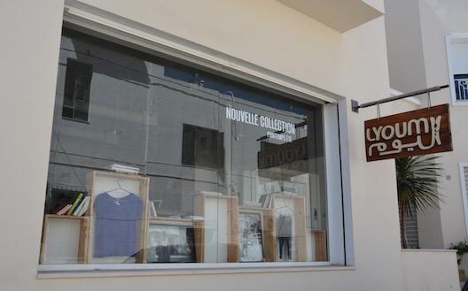 Lyoum's concept store in La Marsa