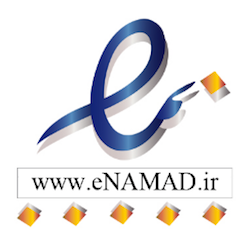 The Enamad.ir logo of 'trust'