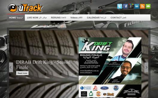 Utrack's homepage