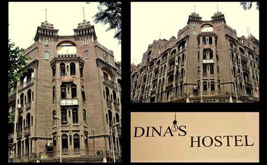 Dina Hostel Egypt