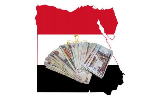 Investors in Egypt