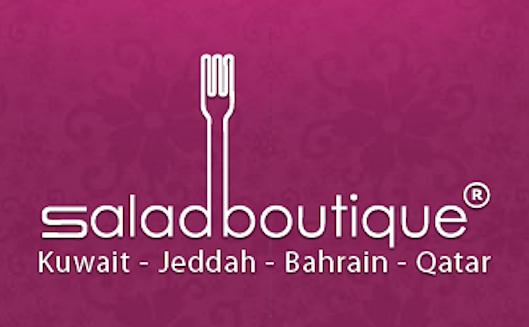 Doa'a Essa Abdul Wahab