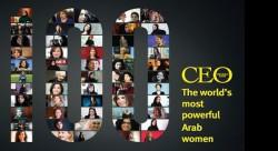 Most Powerful Arab Women
