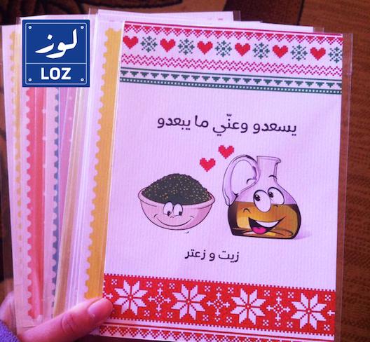 Loz cards