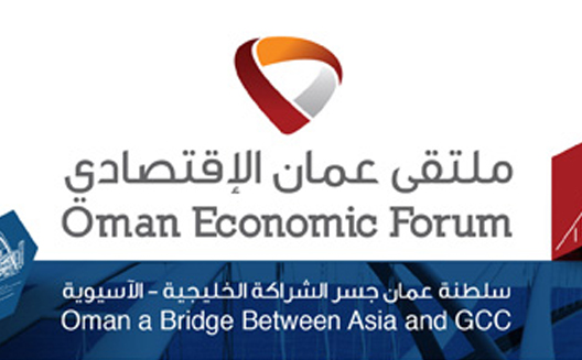 Oman Economic Forum