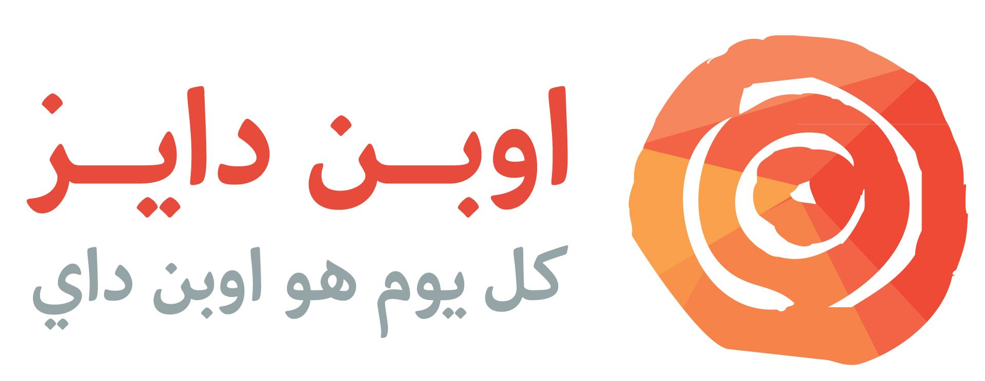 OpenDayz logo