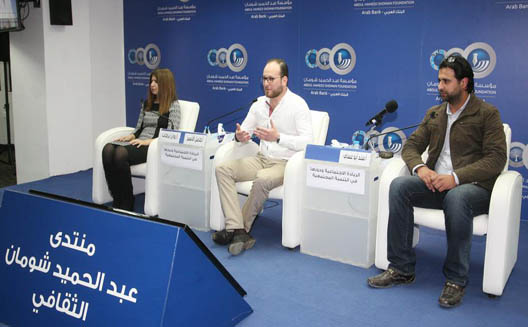 Kamel Al-Asmar (center) discusses the importance of social entrepreneurship at the Abdul Hameed Shoman Foundation in February.