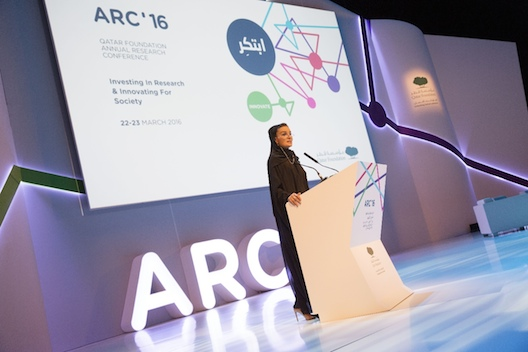 Sheikha Moza opening the ARC'16