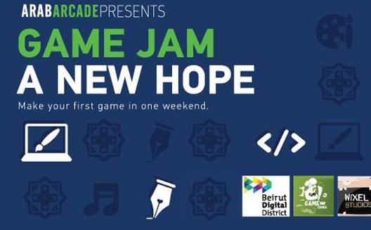 Arab Arcade Game Jam