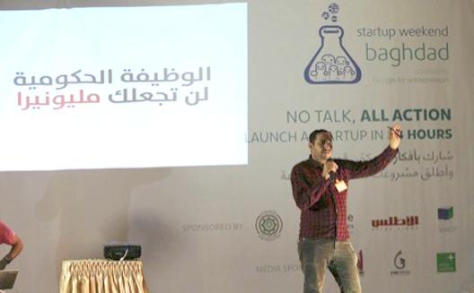 Startup Weekend Baghdad