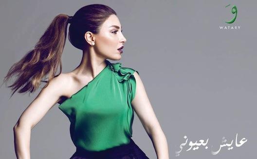 Arab pop star Yara