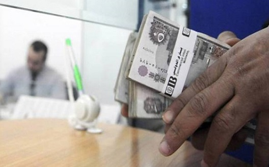 CBE SME lending