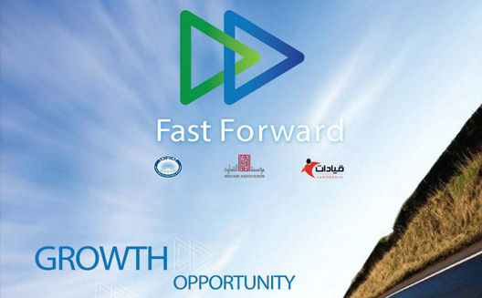 Fast Forward: Palestine's First Accelerator