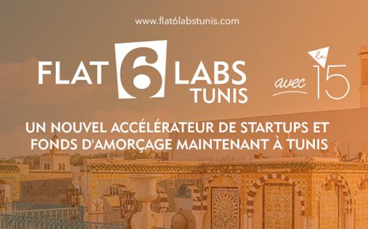 Le15, un immeuble dédié aux startups à Tunis, accueillera l'accélérateur Flat6Labs