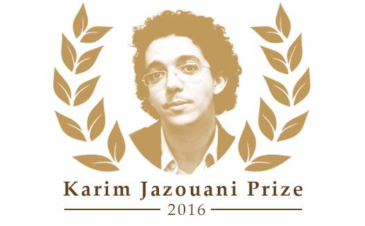 Prix Karim Jazouani 2016