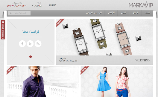 MarkaVIP Hits 2 Million Registered Users, Continues to Solve E-Commerce Issues in MENA