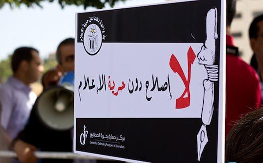 Movement builds in Jordan to reverse media censorship