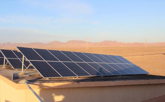 Cairo Solar A