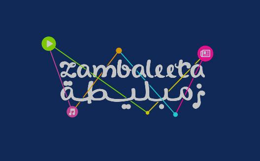 Zambaleeta