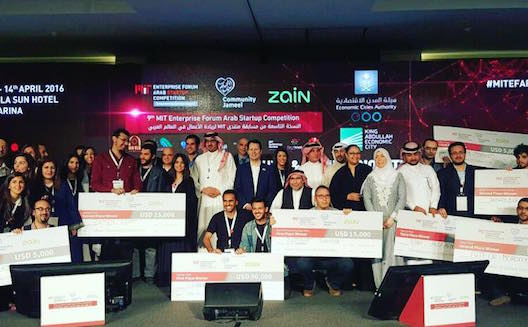 Winners & Judges of the 9th ‪‎MITEFARAB‬ Startup Competition