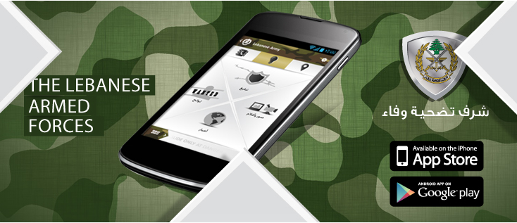 Lebanese Armed Forces app