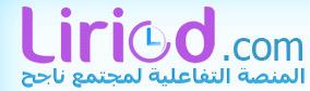 Liriod Logo