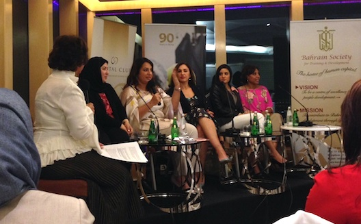 Bahraini women entrepreneurs debate what local startups need