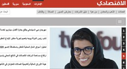 Aliqtisadi partners with Harvard Business Review