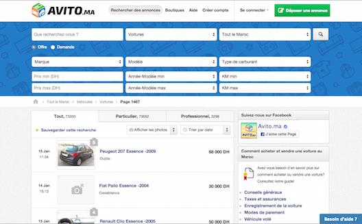 Avito propose aussi des filtres de recherche