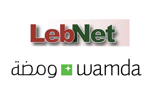 Announcing Wamda partnership with LebNet
