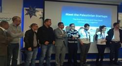 West Bank and Gaza startups