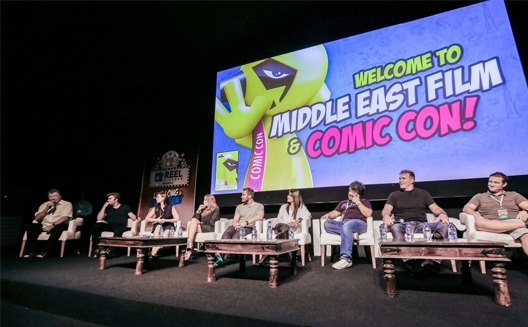 International guests panel at MEFCC 2015
