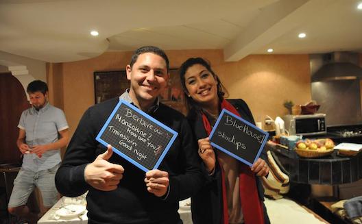 Younes Qassimi and Imane Chafchaouni-Bussy