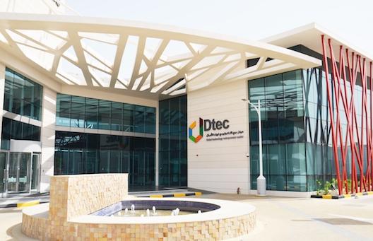 Dtec @ Dubai Silicon Oasis