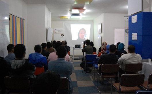 Block One, coworking in Sanaa, Yemen