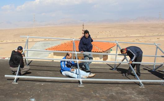 Cairo Solar B