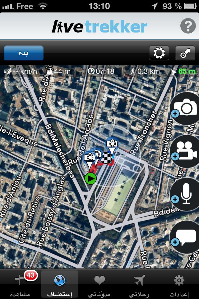 Livetrekker App