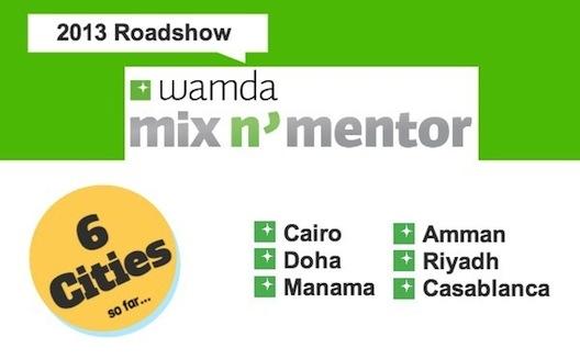 Wamda Mix N Mentor