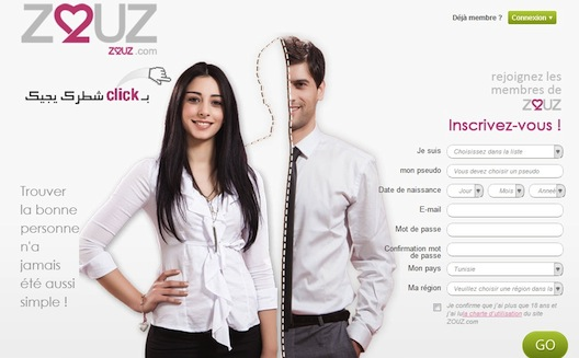 Dating site for single Arab women and men from all over the world