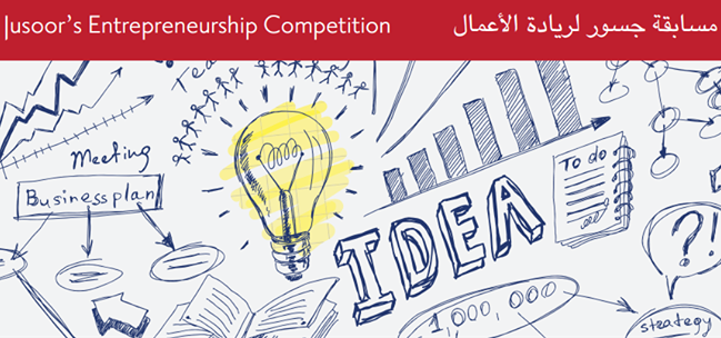 The Jusoor Entrepreneurship Competition - Wamda